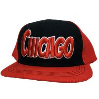 Chicago City - Flat Brim Hat - Cap - Sports Team Logo Prizes - Prizes & Novelties